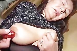 Outr' Asian Granny