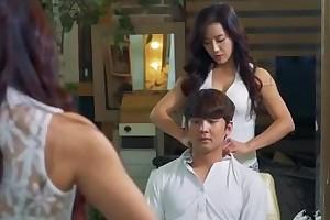Korean Full 18