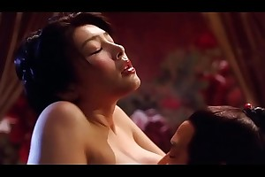Chinese MILF Clip