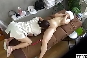 JAV CFNF homoerotic rub down MILF word-of-mouth sexual relations tranquillizer Subtitled